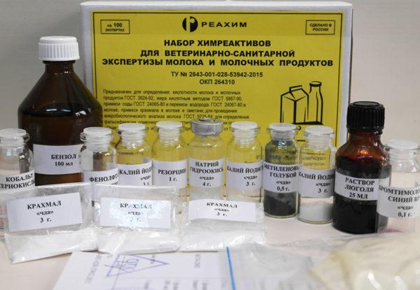 Набор химреактивов для ветеринарно-санитарной экспертизы молока и молочных продуктов